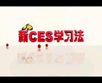 漫画英语微课视频《作文指导--资源漫画》-作文高二欲x王图片